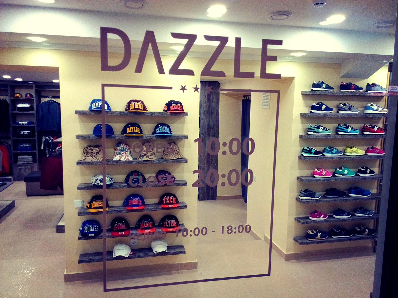 e364d32a7d7d2e Dazzle — одяг, взуття, аксесуари